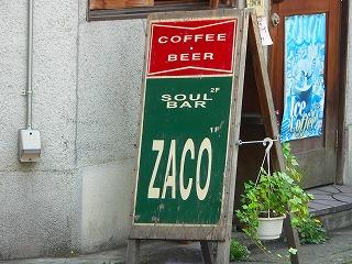 ZACO2