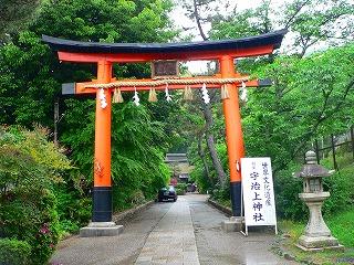 宇治上神社1