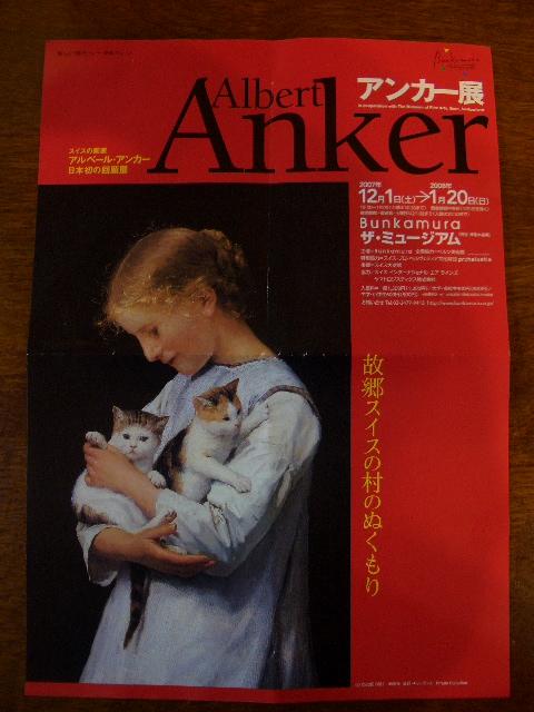 anker2.jpg