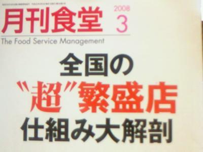 200803192326001.jpg