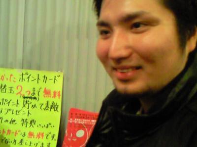 200803220057001.jpg