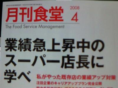 200803241420000.jpg