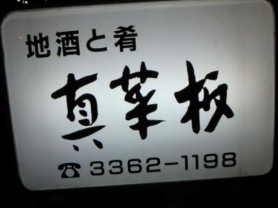 200803242004000.jpg