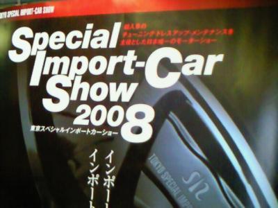 200804101530001.jpg