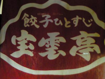 200804180134000.jpg