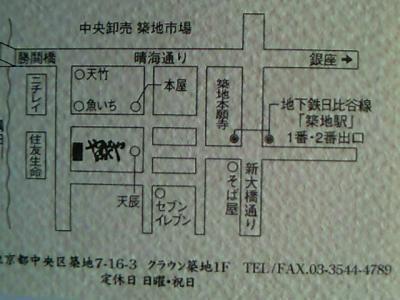 200807101444000.jpg
