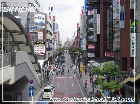 kashiwa3.jpg
