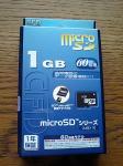 microSDカード 箱