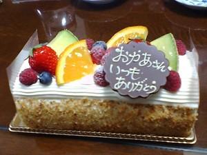 F1000231.JPG 母の日ケーキ