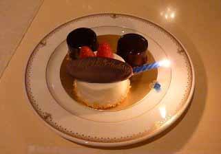 ベッラアニバーサリーケーキ