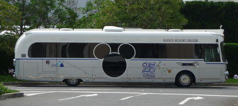 アンババス新型1