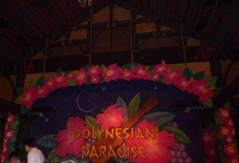 ポリネシアン舞台
