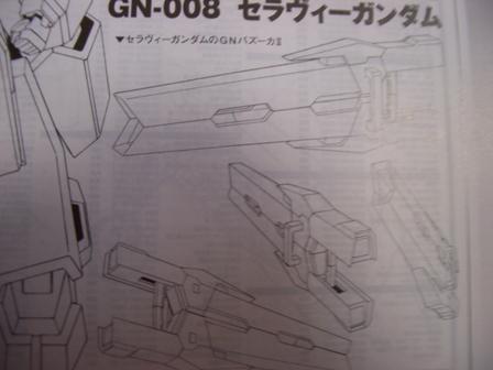 CIMG1071.jpg
