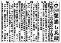 2004-10.jpg