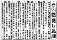 2004-12.jpg