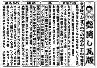 2004-5.jpg