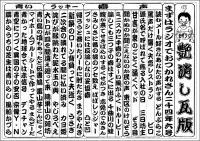 2004-6.jpg