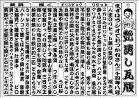 2004-8.jpg