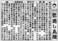 2004-9.jpg