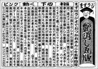 2005-04.jpg