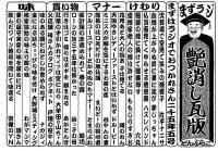 2005-05.jpg