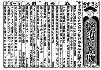 2005-08.jpg