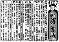 2005-09.jpg