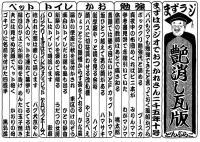 2005-10.jpg