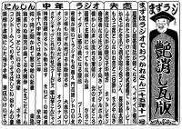 2005-11.jpg