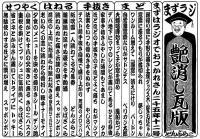2005-12.jpg