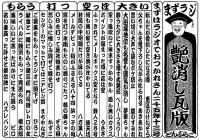 2005-13.jpg
