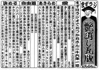 2006-01.jpg