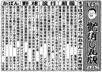 2006-04.jpg