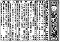 2006-06.jpg