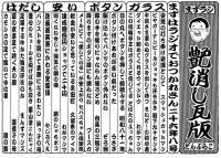 2006-08.jpg