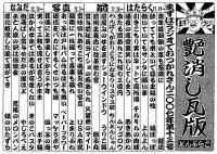 2007-13.jpg