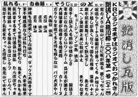 2008-01.jpg