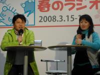 2008-3-16 002