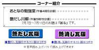 mazu_20080706092950.jpg