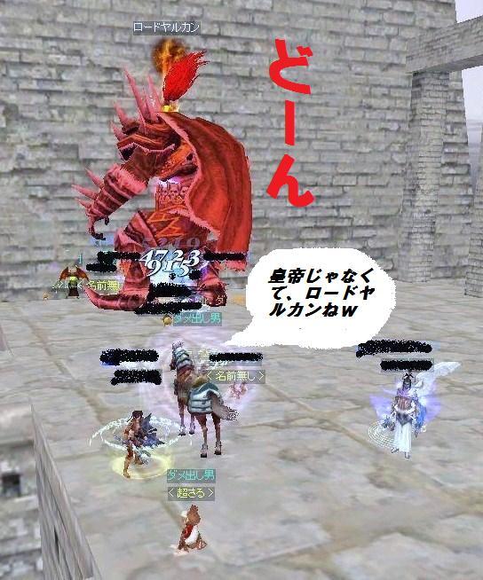 SRO[2008-04-26 10-20-09]_88