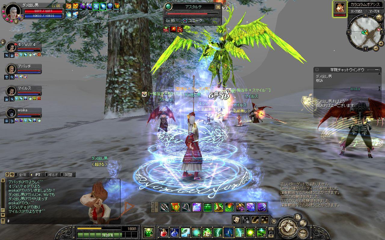 SRO[2008-05-02 10-05-43]_63