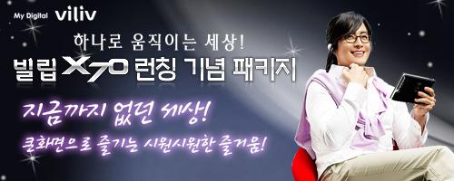 500-200-x70-banner.jpg