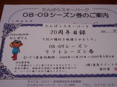 P6020008.jpg