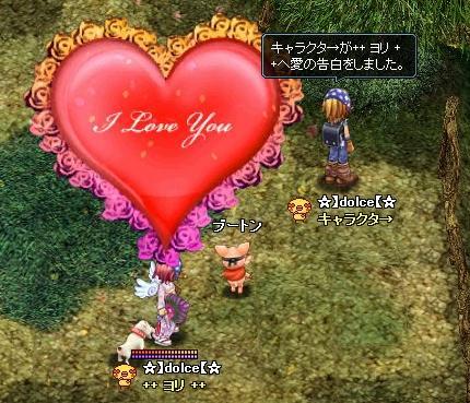 4月16日の愛