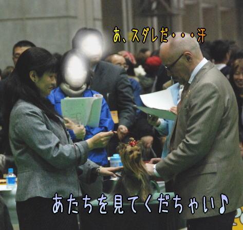 2005043