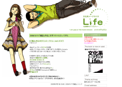 TBS RADIO 文化系トークラジオ Life