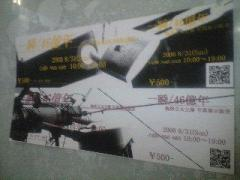 チケットです☆