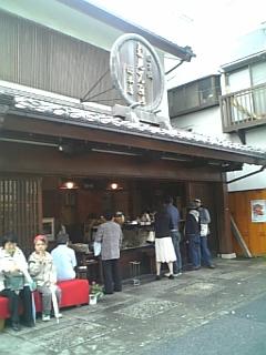 yanaka senbei