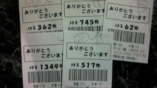 200803161905000.jpg