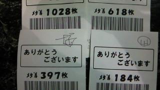 200803171947000.jpg